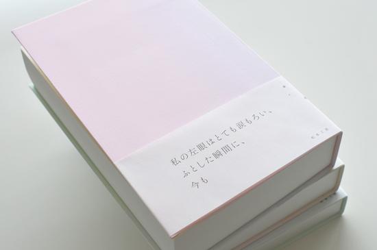 fukatsu-c_I-01