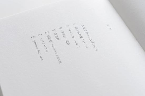 fukatsu-c_I-11