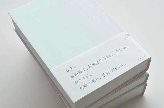 fukatsu-c_II-01