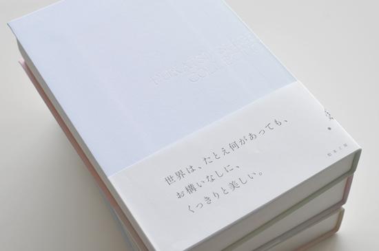 fukatsu-c_III-01