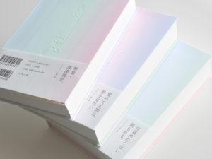 fukatsu-c_IIII-02